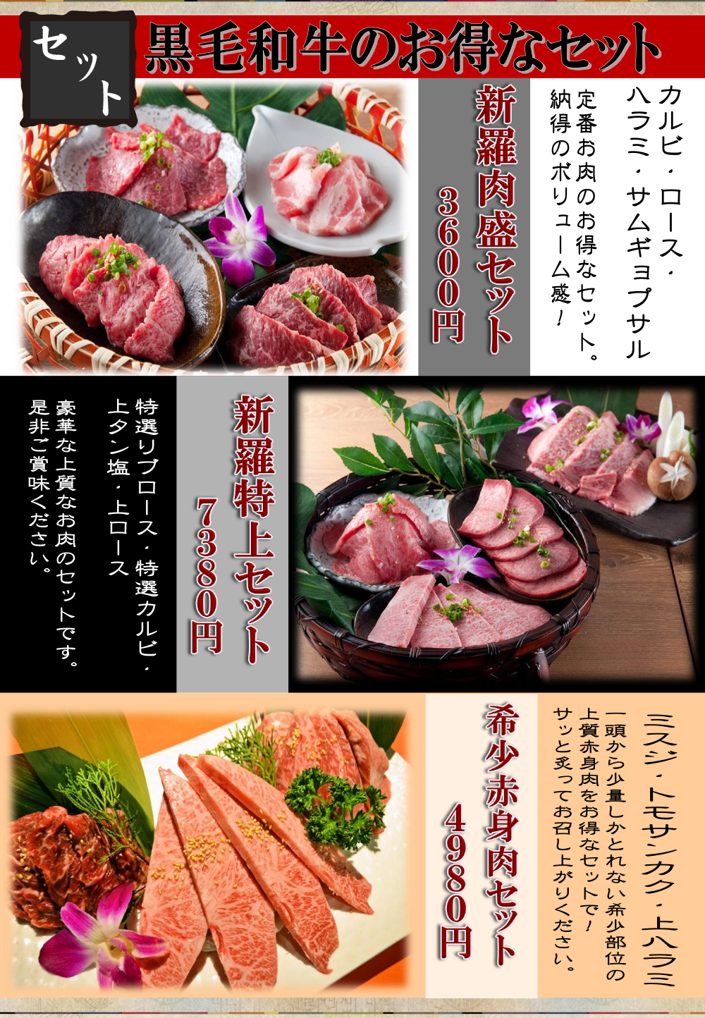 浦安店 焼き物メニュー1