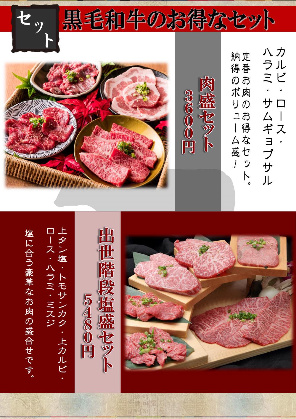 新浦安駅前 MONA店 焼き物メニュー1